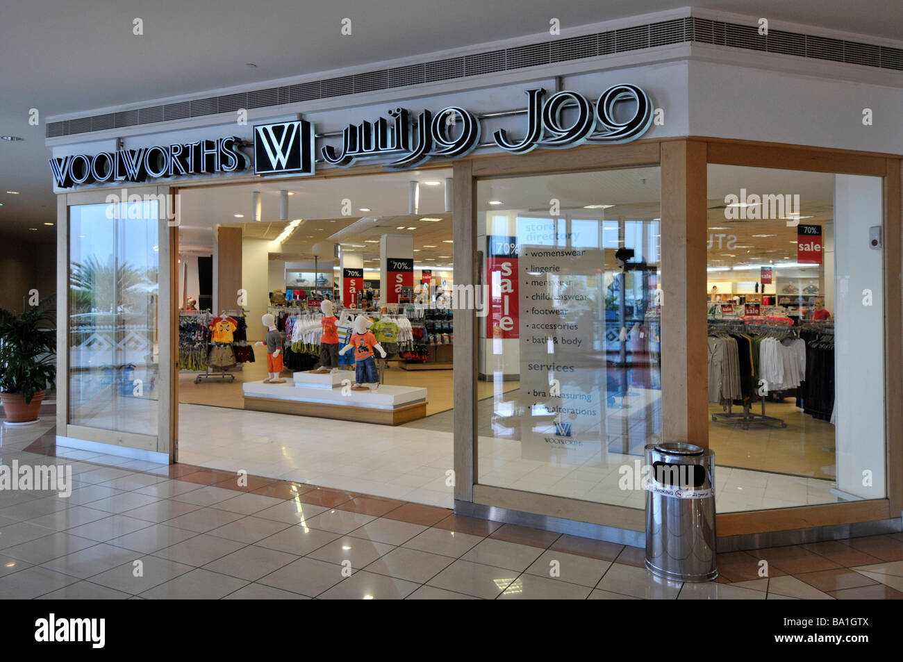 abu dhabi marina shopping mall a woolworths holdings south african stock photo royalty free. Black Bedroom Furniture Sets. Home Design Ideas