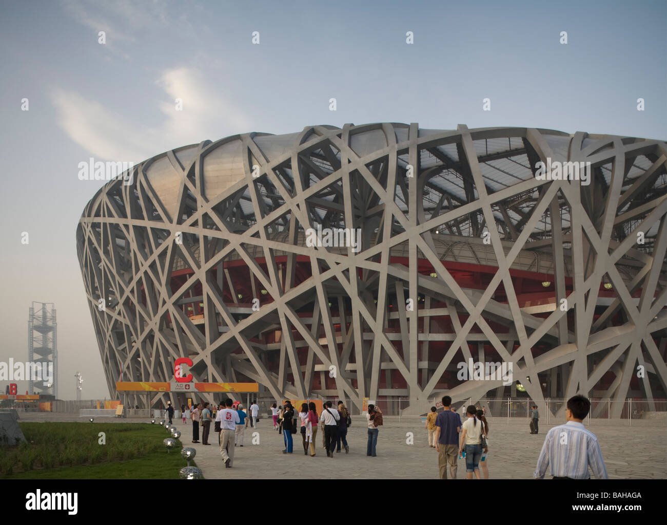 beijing national stadium birds nest beijing china