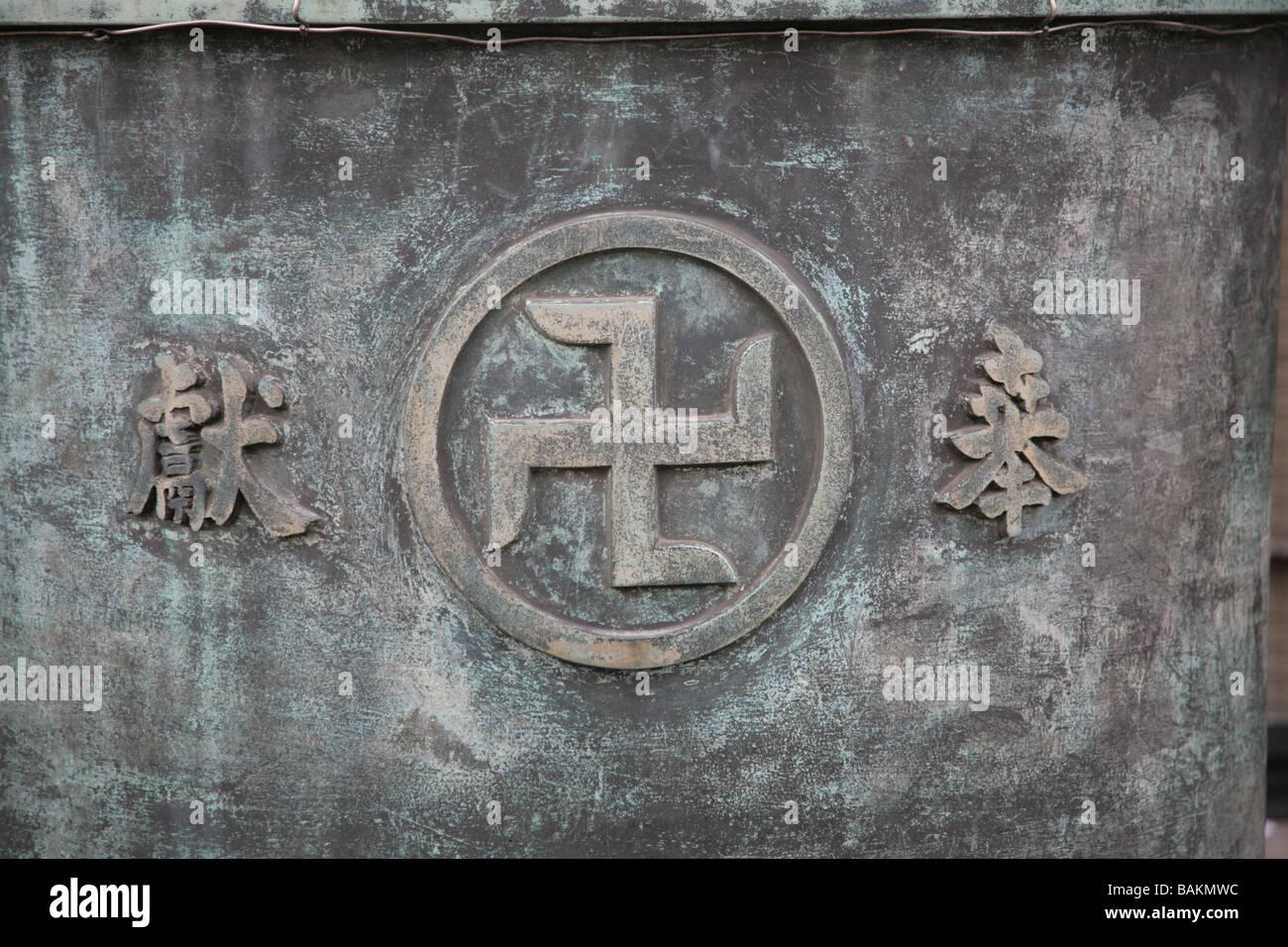 Japan tokyo swastika cross used as a religious symbol in buddhism japan tokyo swastika cross used as a religious symbol in buddhism biocorpaavc
