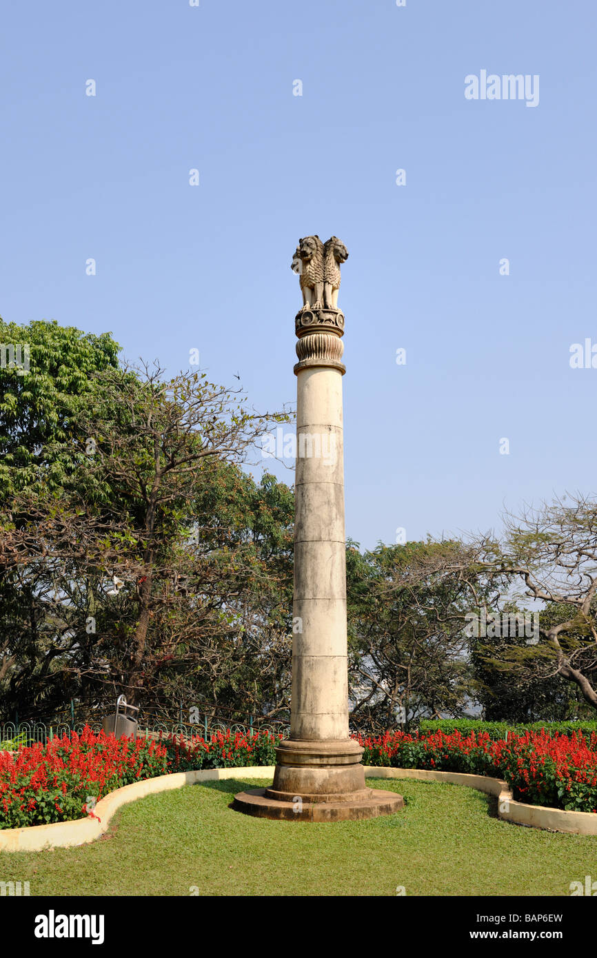 pillars of ashoka Photograph: shutterstock ashoka maurya was the grandson of the great indian emperor, chandragupta maurya after the loss of over a 100,000 people in the wa - bet you didn't know these facts about the pillars of ashoka.