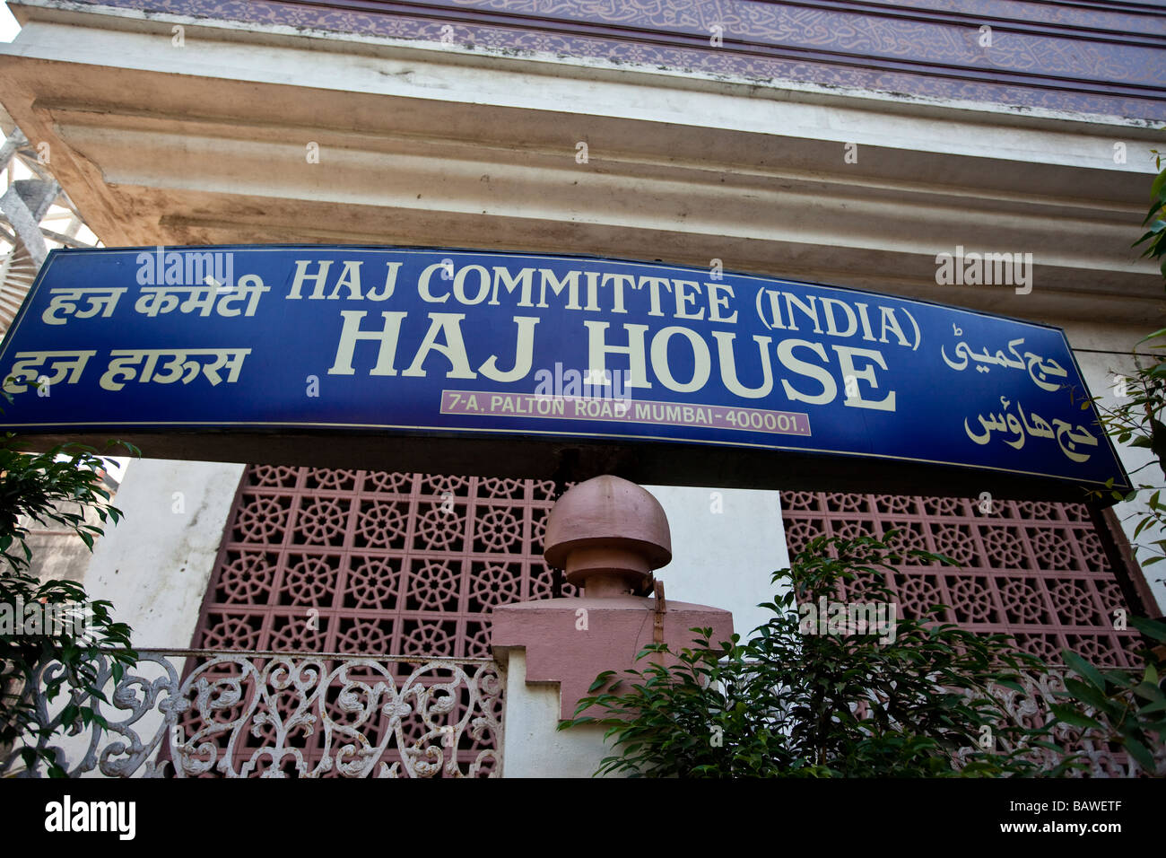haj india के लिए इमेज परिणाम