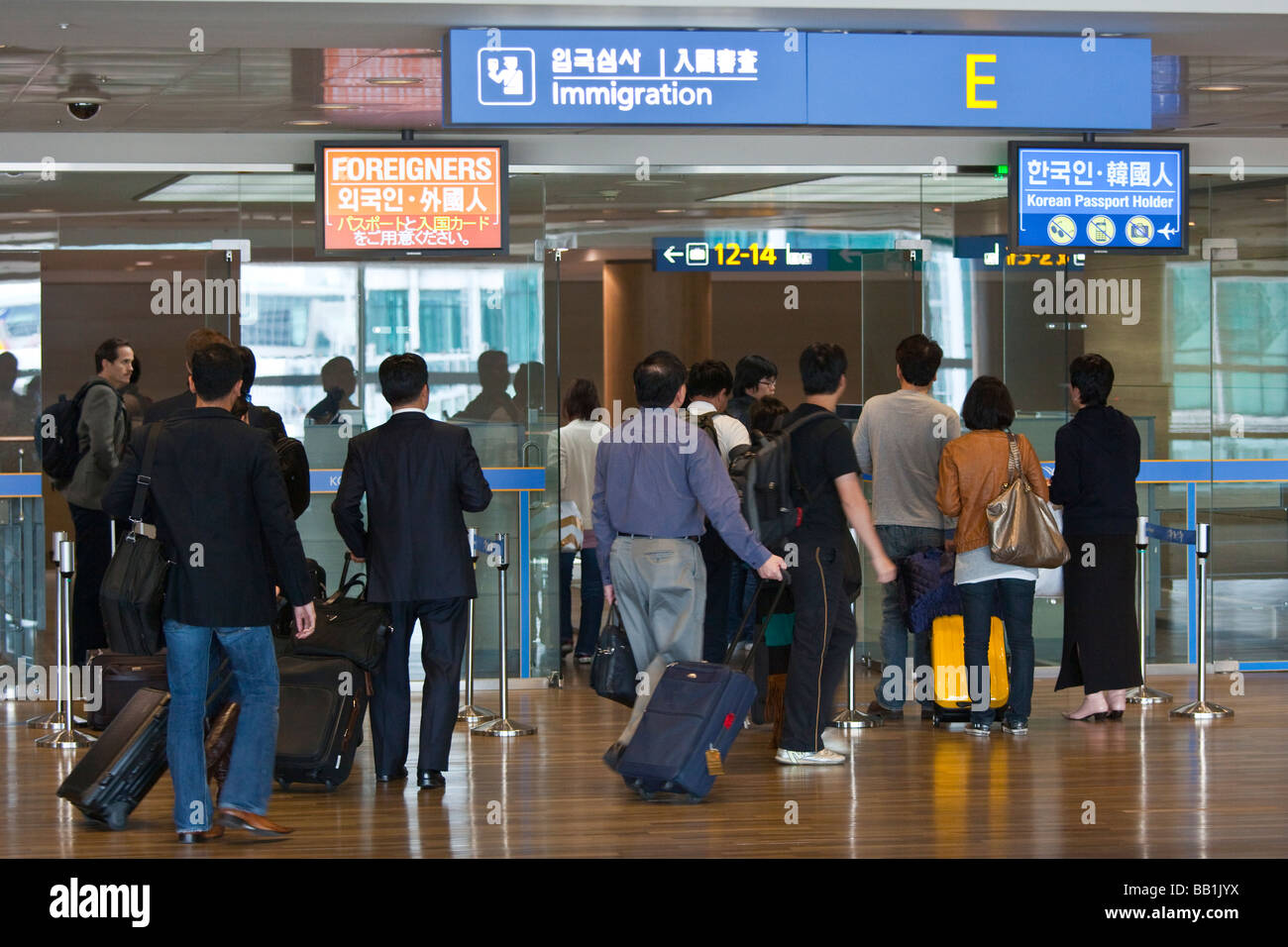 korean immigration Incheon airport immigration office 20180205 the written test for naturalization is replaced by kiip 20180104 immigrant women's #metoo campaign will be backed by.