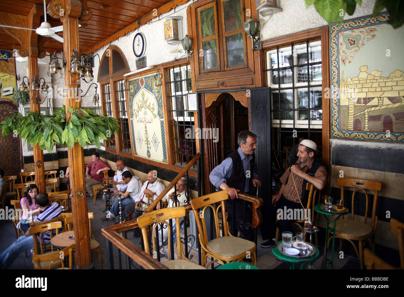 Al Nawfara Cafe Damascus