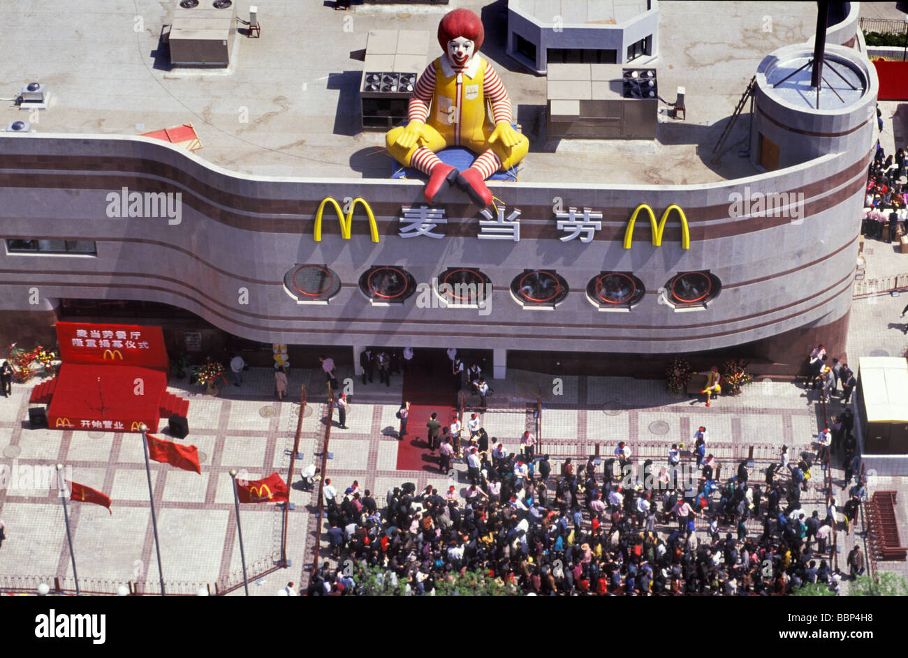 McDonald's as a Disneyized Institution