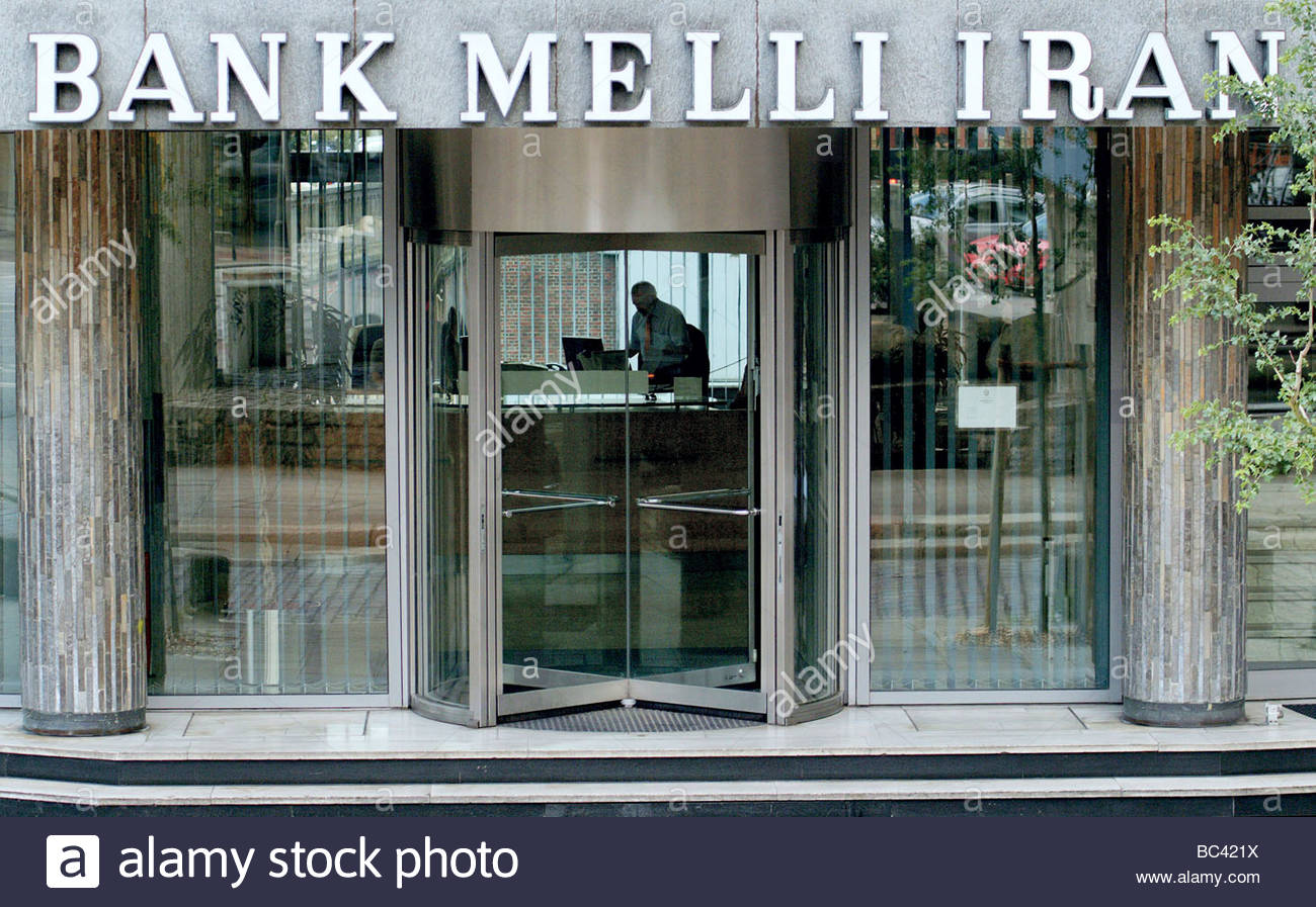 Bank Melli Iran Hamburg Stock Photo, Royalty Free Image: 24675670 ...