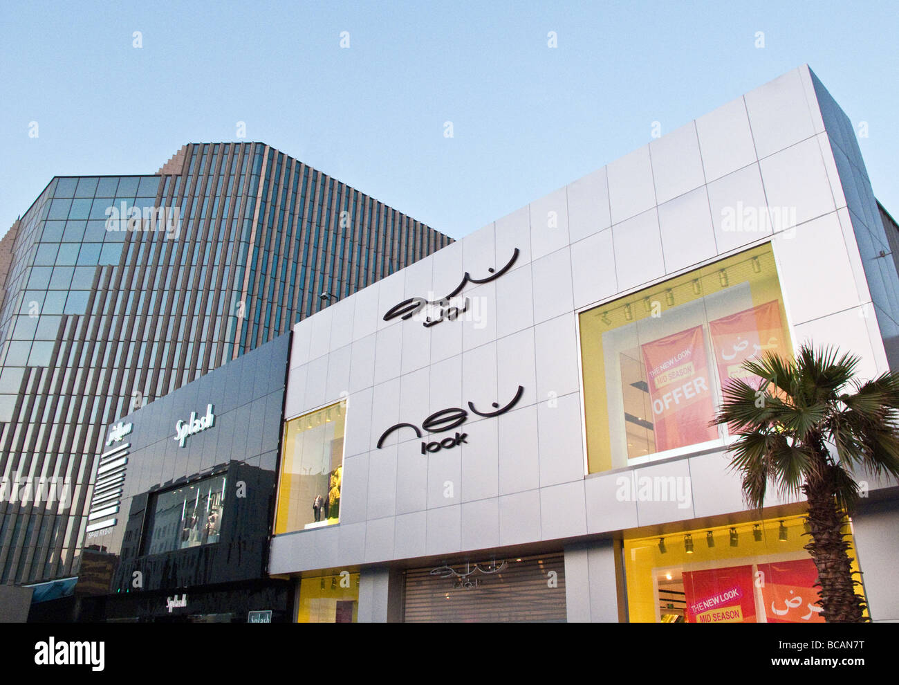 Rijadh modern architectures in the new city center