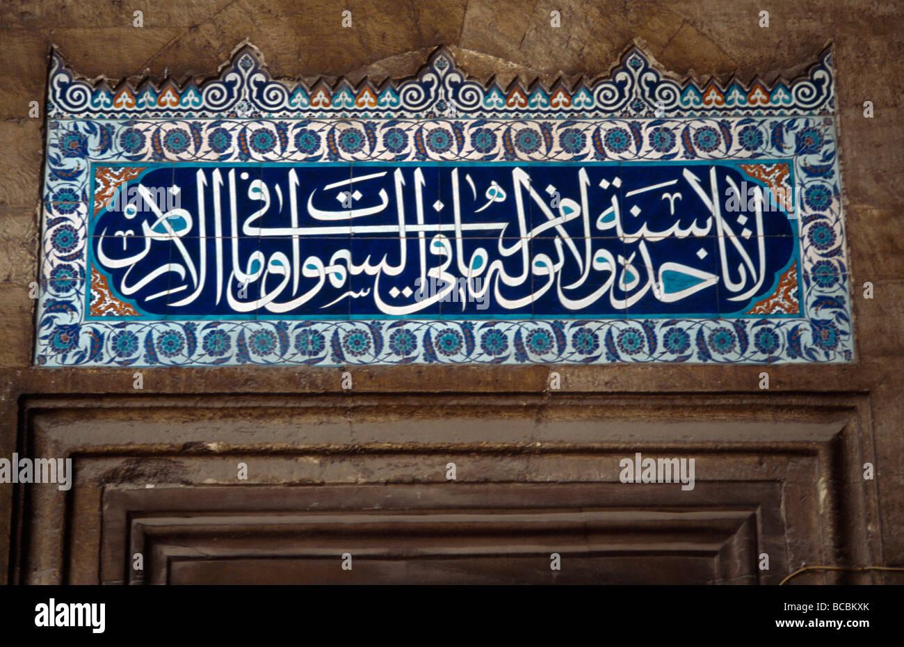 kaligrafi ayat kursi vector cdr