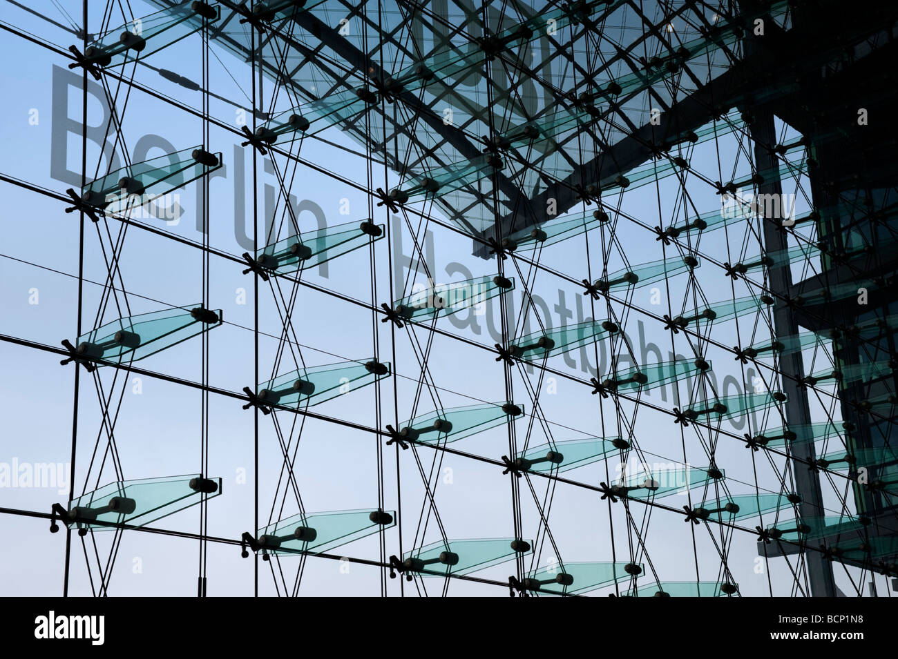 Glass curtain wall - Detail Of Glass Curtain Wall At Berlin Hauptbahnhof Or Central Railway Station Stock Image
