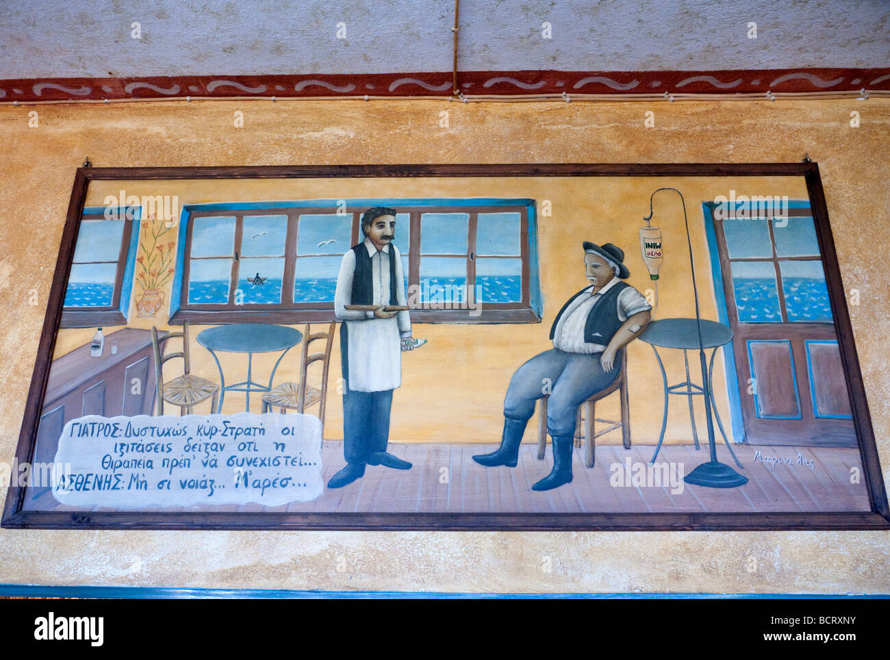 Humourous Painting Showing Doctor Prescribing Treatment Of Ouzo To Patient  In A Cafe In Molyvos On
