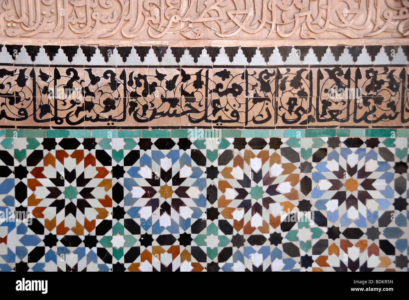 Islamic Tile Work : Arabic script and islamic tiling or tile work at the ali