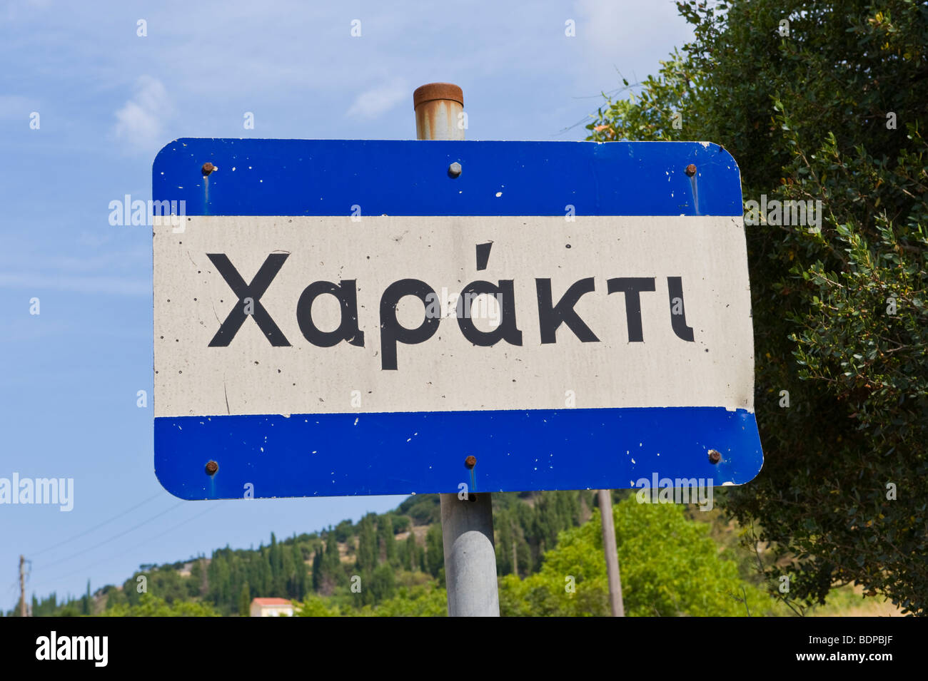 Greek Language Road Sign For Village Of Harakti On The. Lung Point Sign Signs Of Stroke. Organ Signs. Diabetes Insipidus Signs. Heart Disease Signs Of Stroke