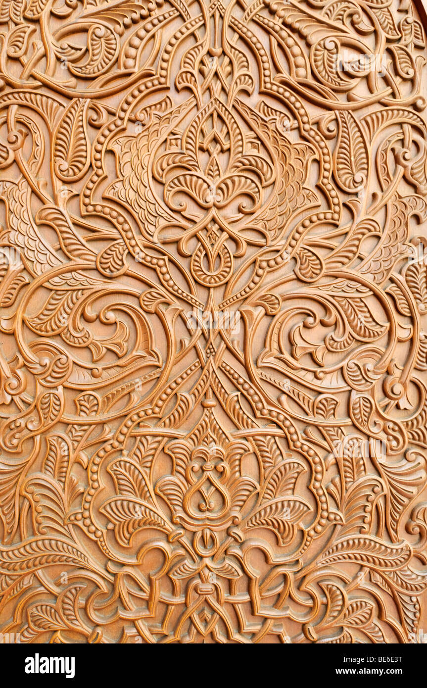 Carved Wooden Door At The Sultan Qaboos Grand Mosque