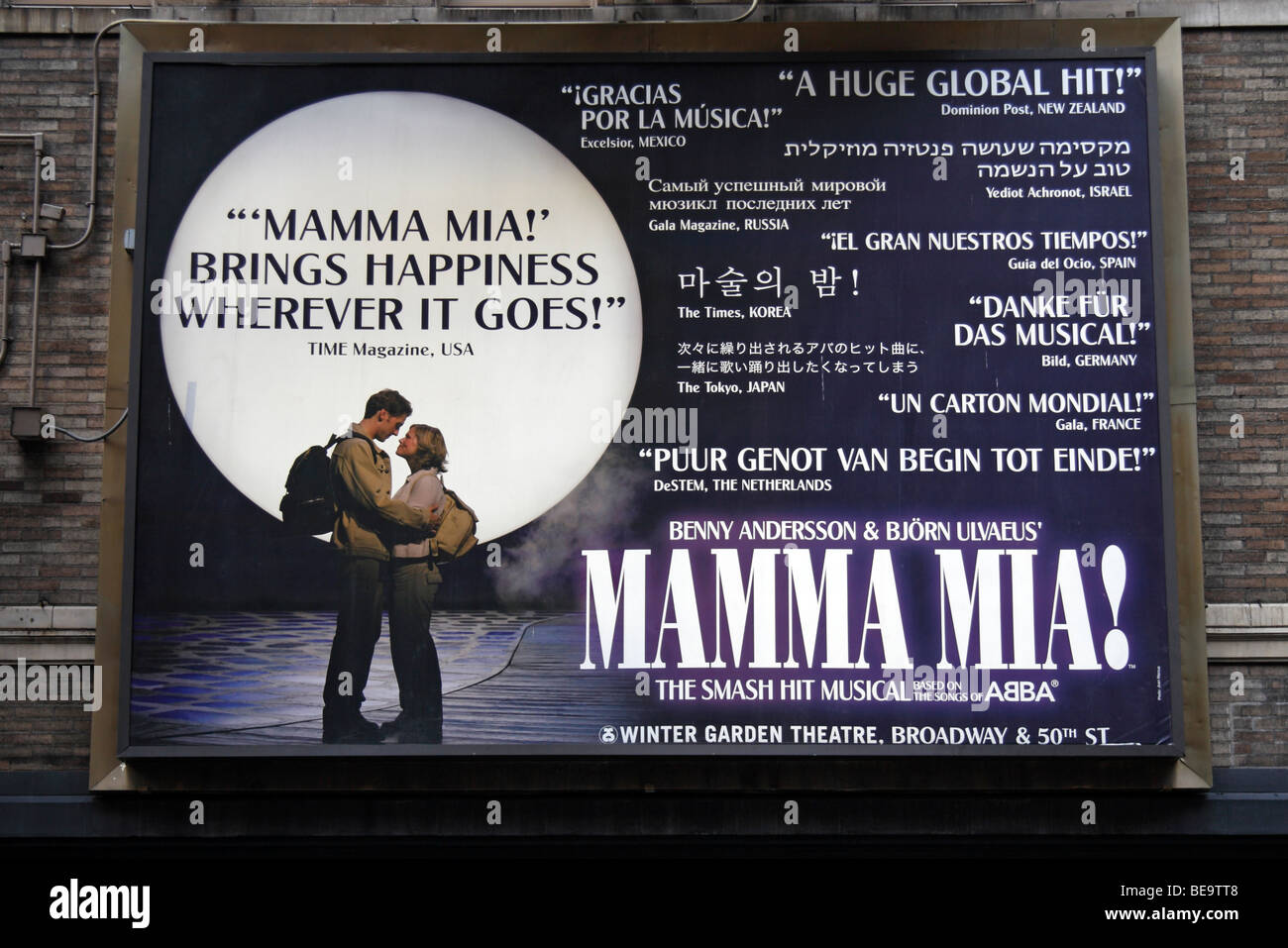 close up of a board for abba u0027s u0027mamma mia u0027 broadway show at the