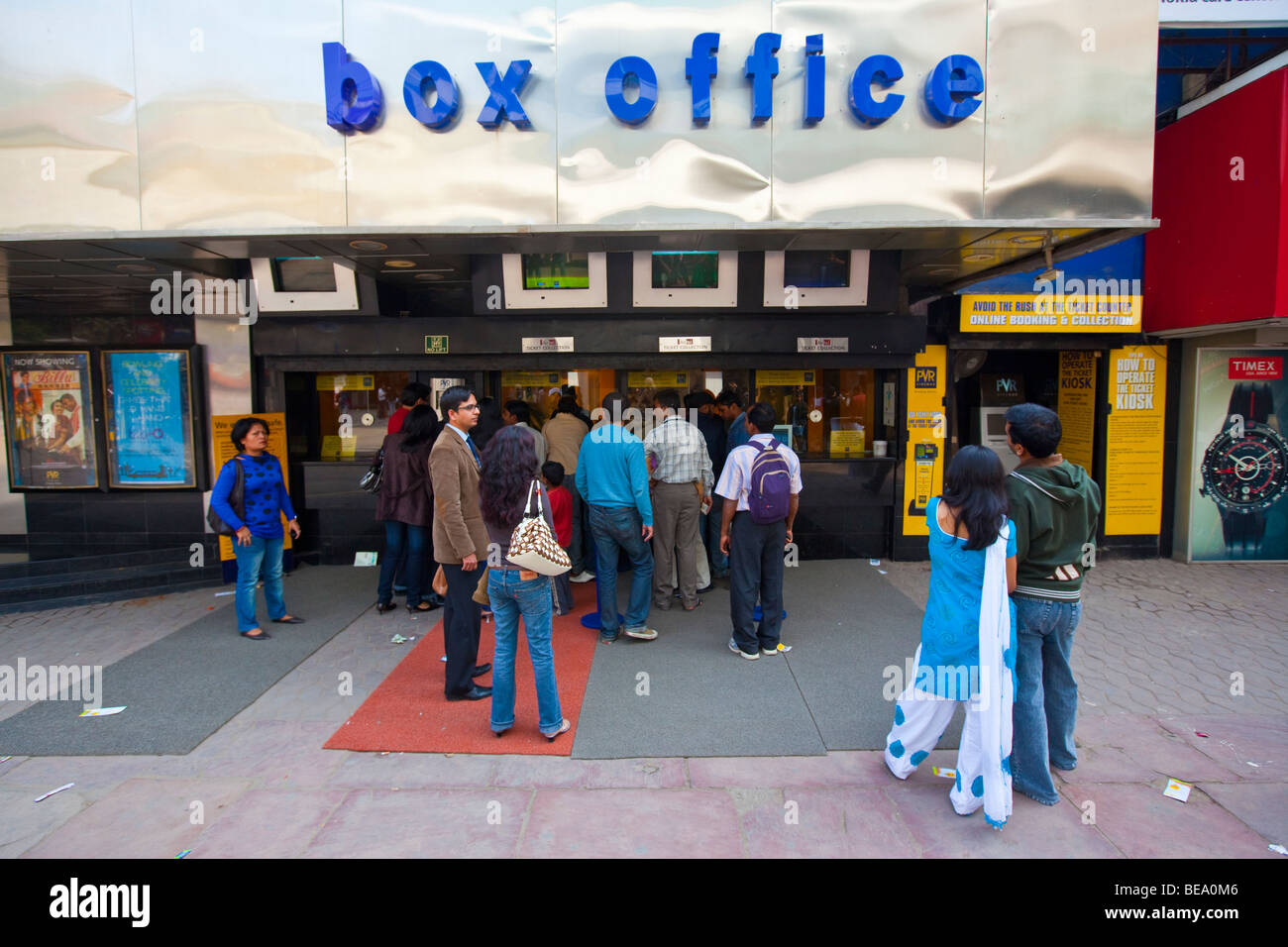 Indian movie theater in delhi india stock photo 26035638 alamy indian movie theater in delhi india altavistaventures Images