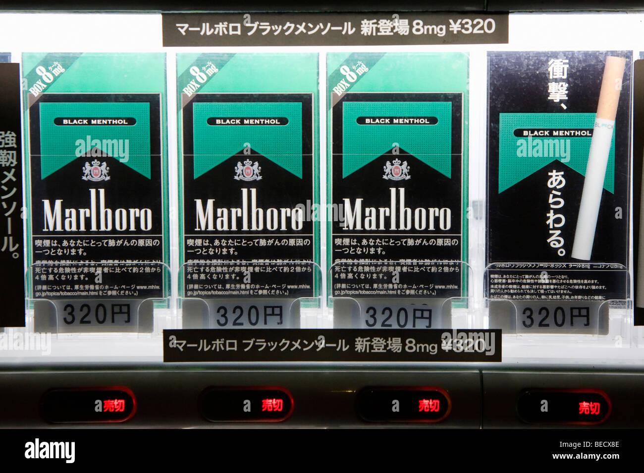The buy cigarettes Peter Stuyvesant
