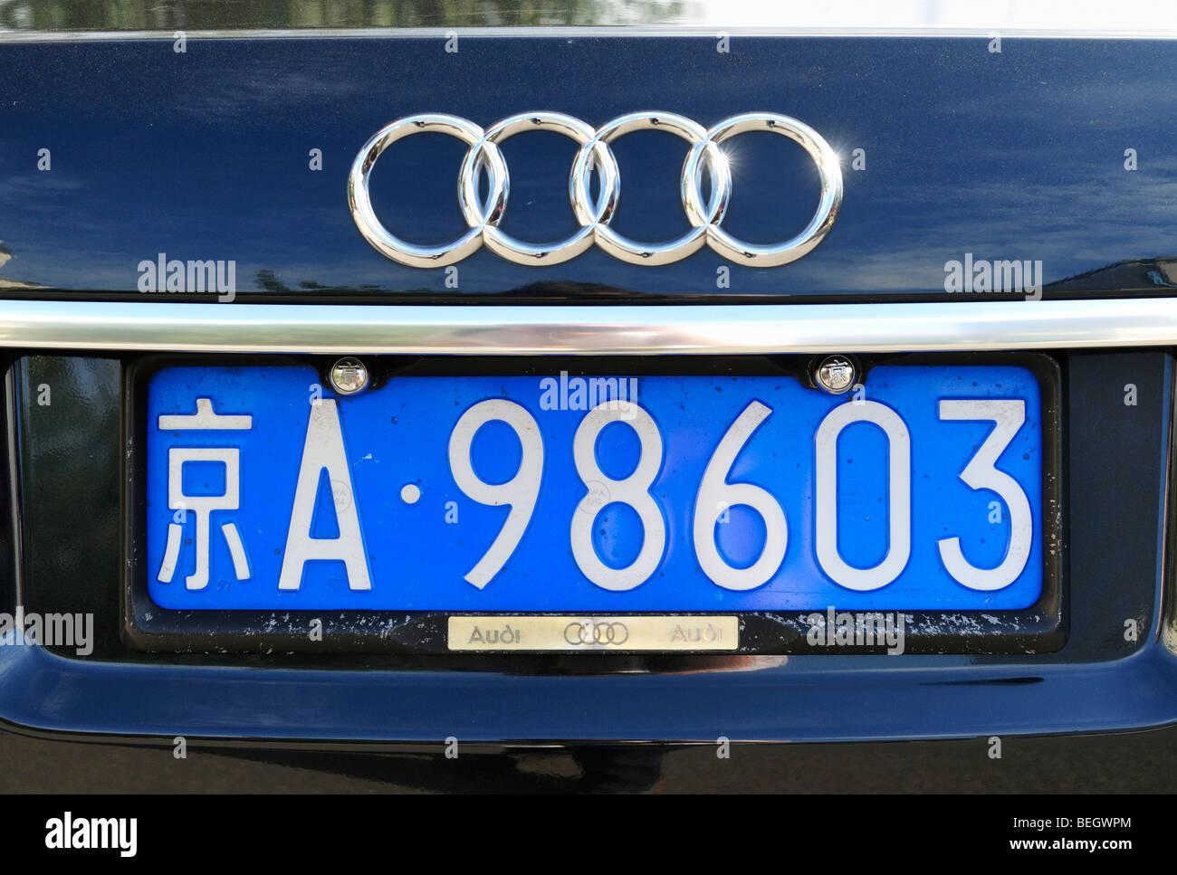 Car Number Plate On An Audi Limousine Beijing CN Stock Photo - Audi car number