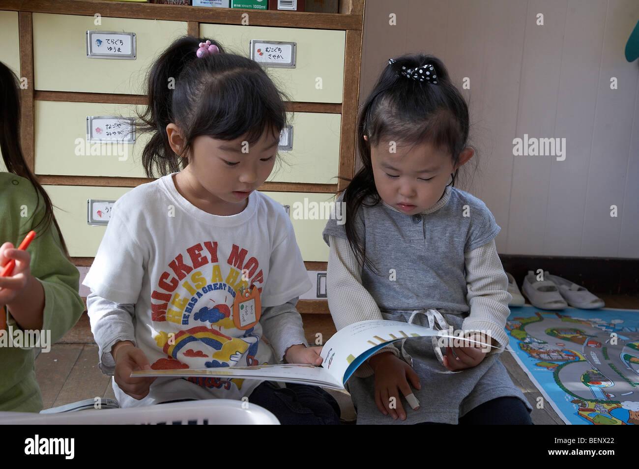 japan kindergarten child 39 s dau care center tomakomai. Black Bedroom Furniture Sets. Home Design Ideas