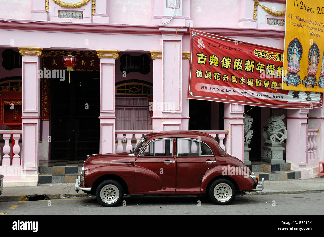 A Purple or Maroon Vintage Morris Minor Car Outside a Pink Chinese ...
