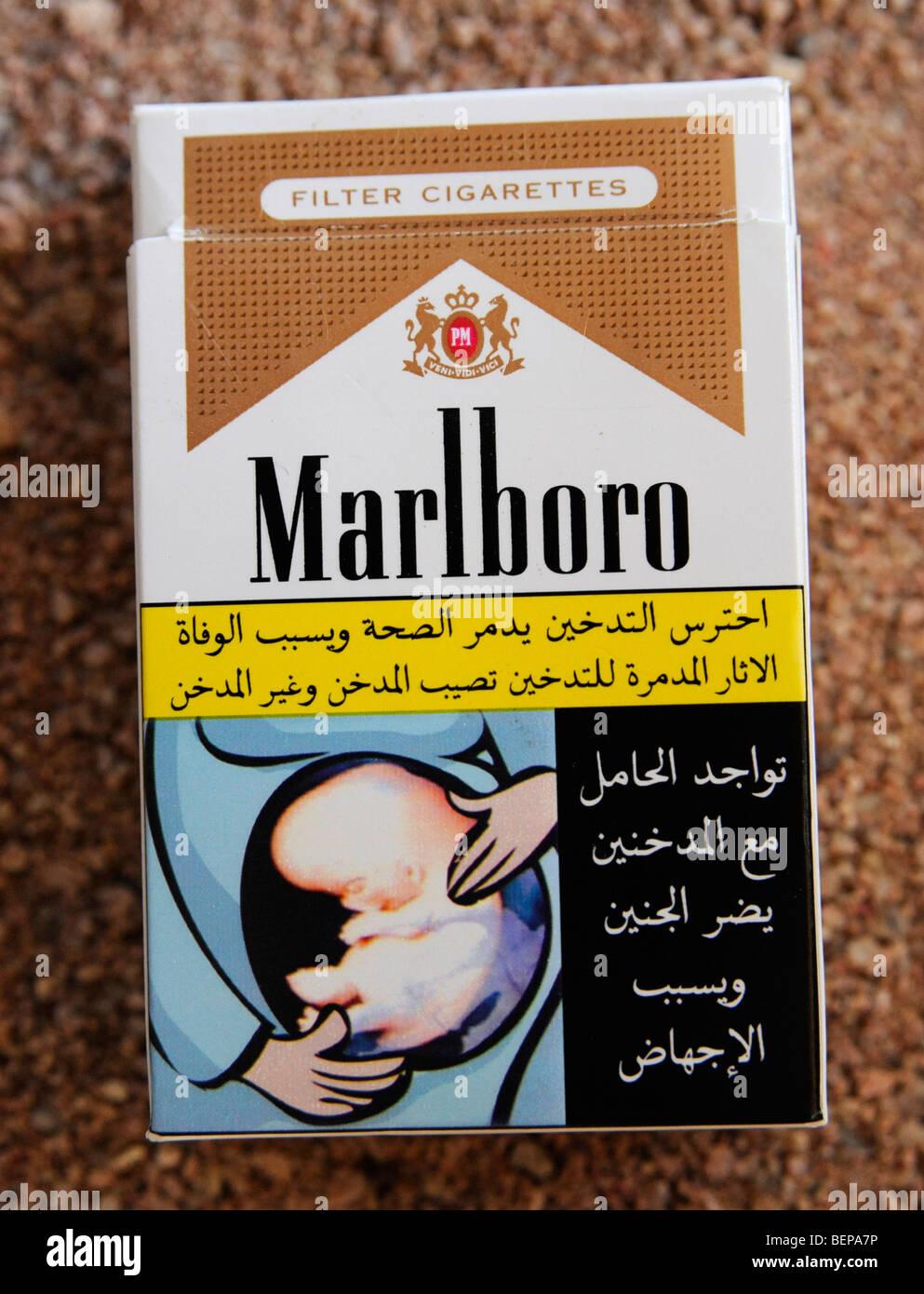 Buy cigarettes Sobranie in Arkansas