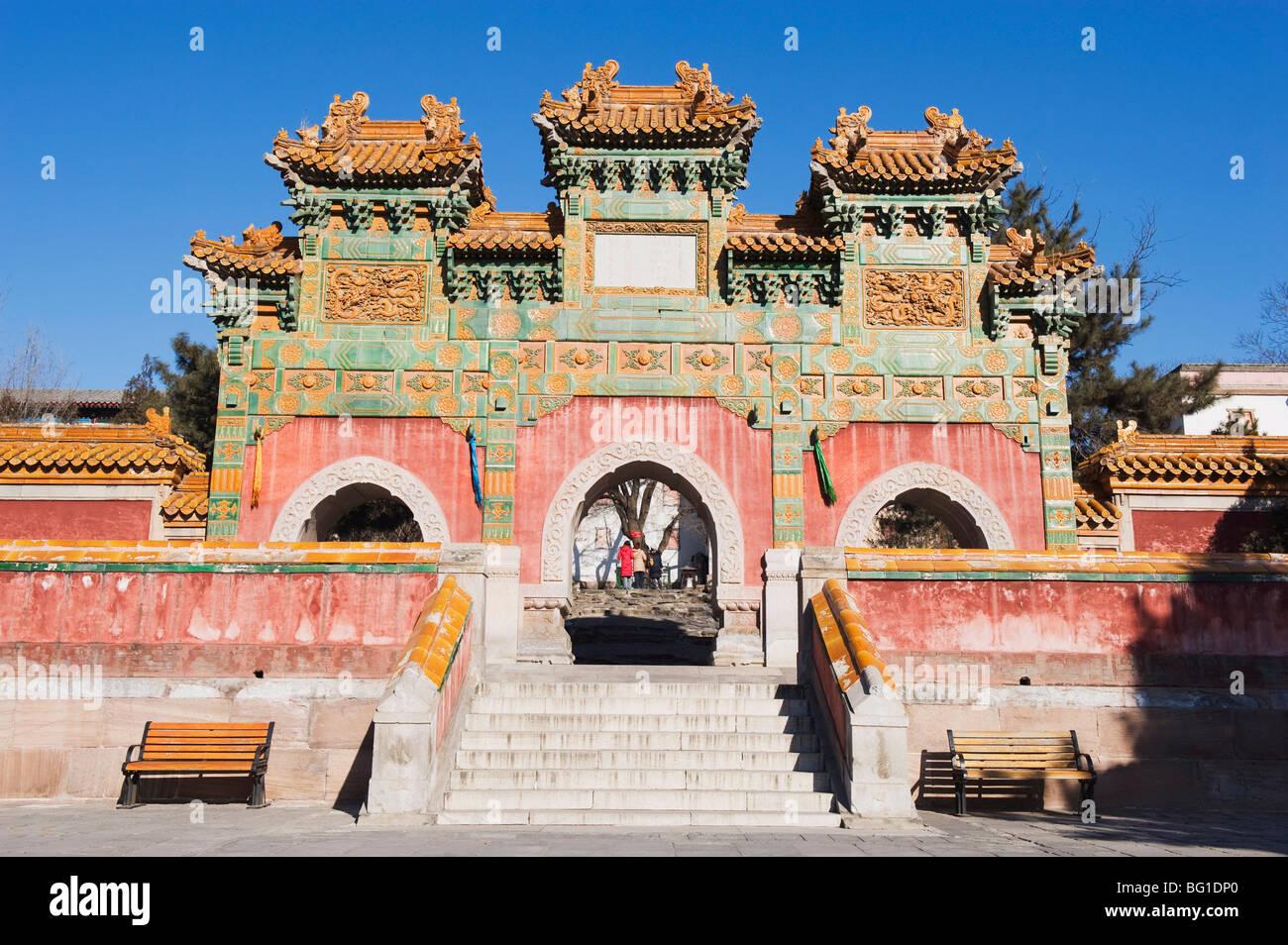 Tibetan dating site