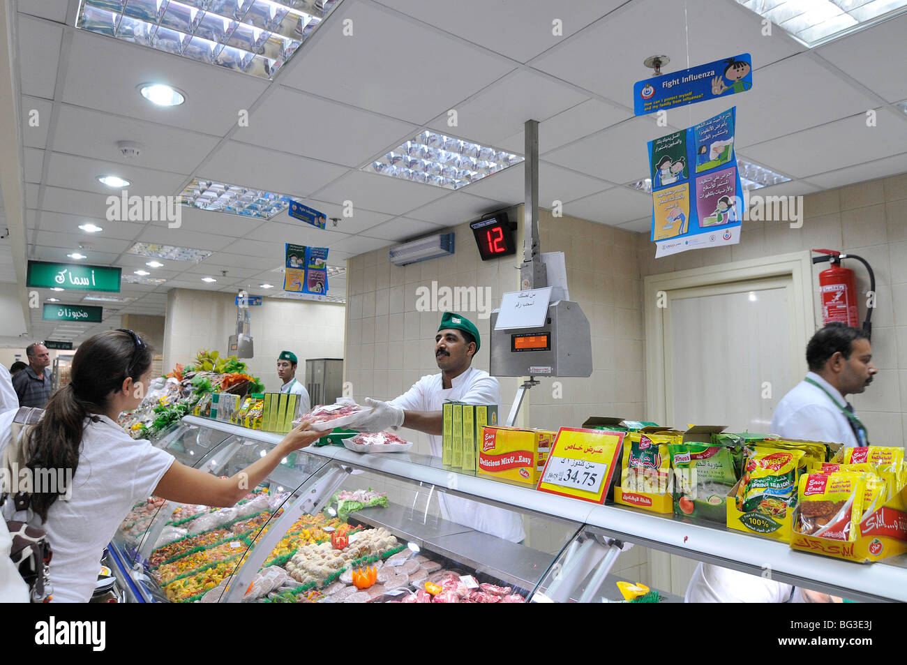 People are shopping in a supermarket in cairo stock photo for Shopping in cairo