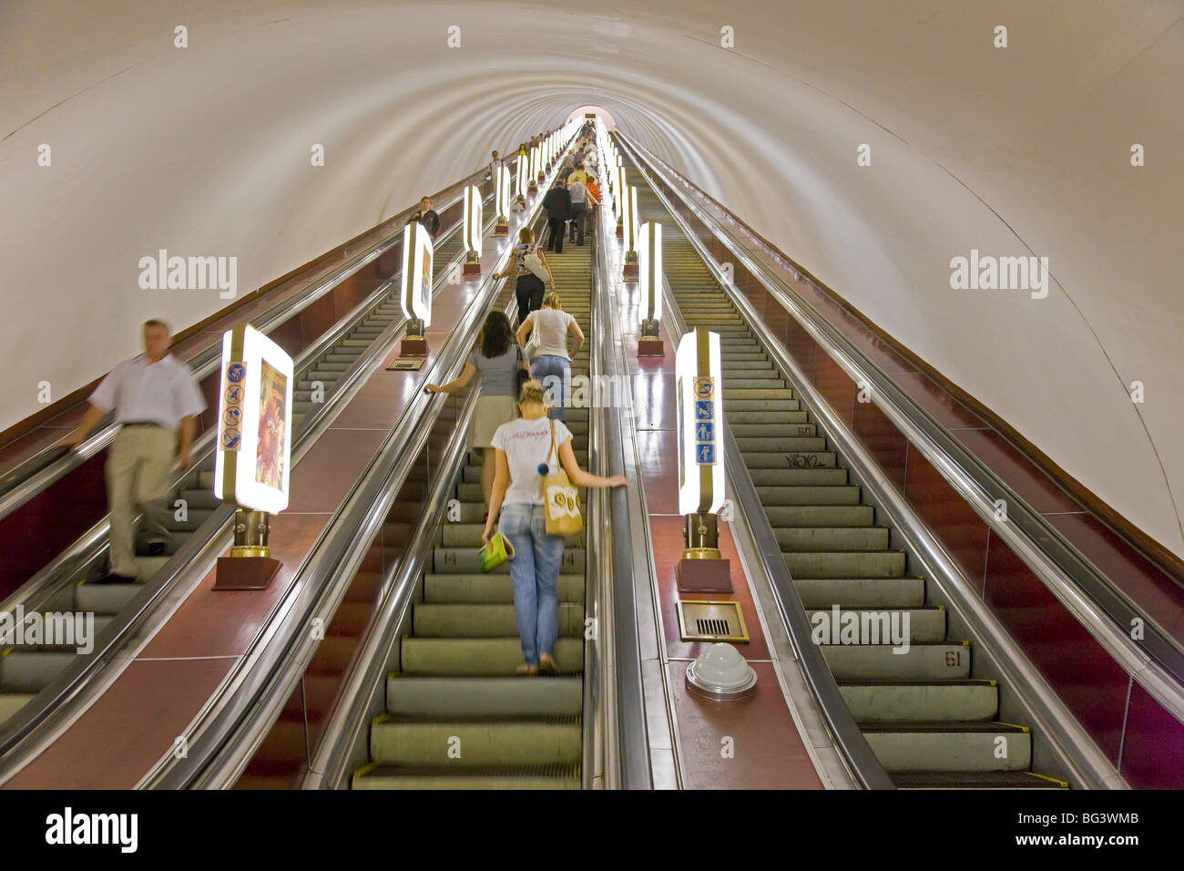 Underground Metro (Subway) in Kiev, Ukraine, Europe Stock Photo ...