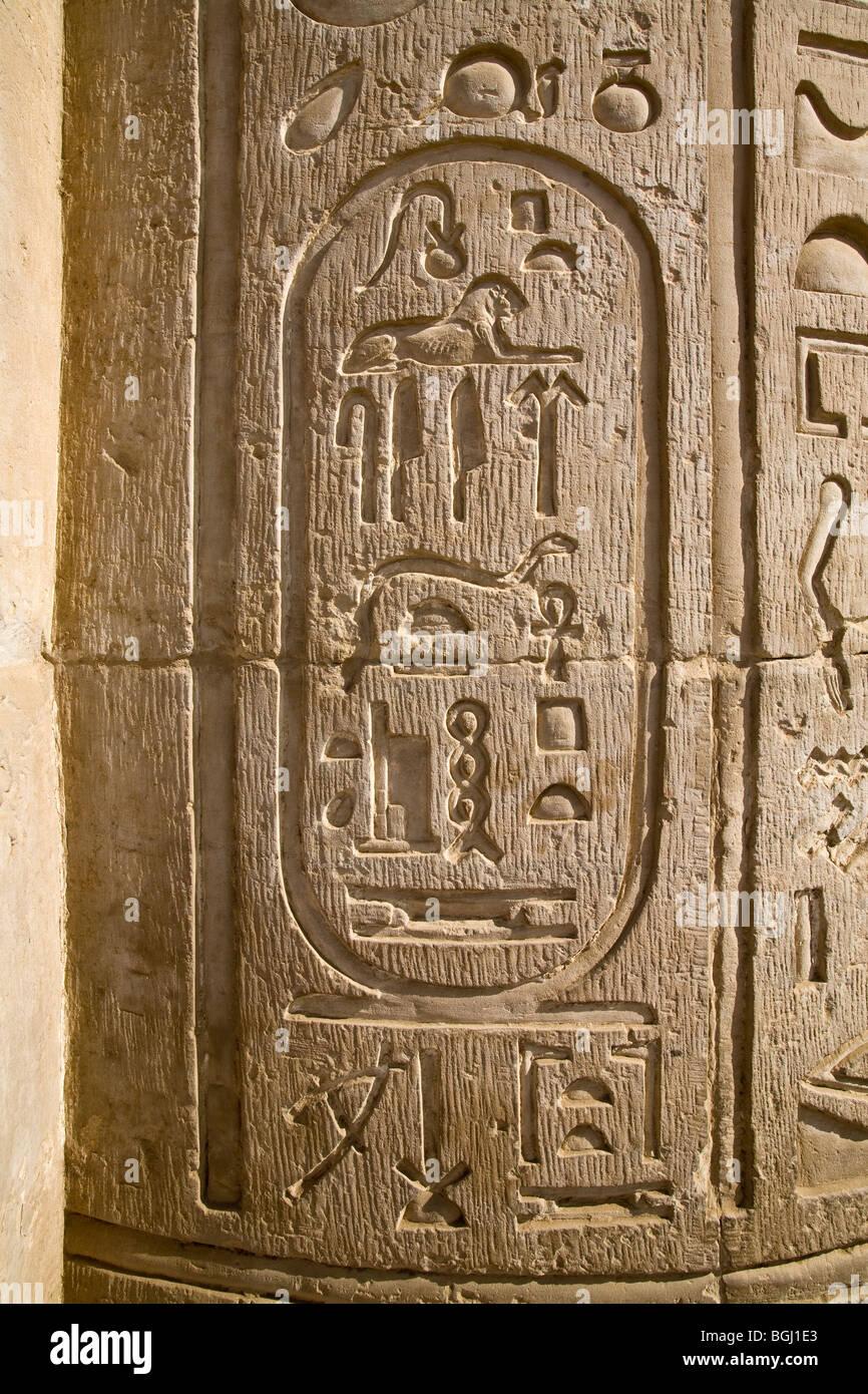 Reset - Egyptian Lover