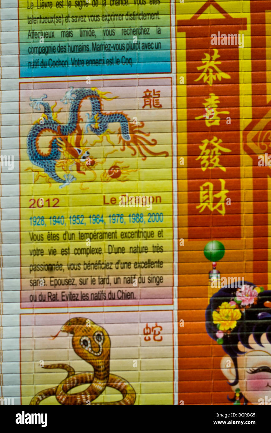 Chinese contemporary art chinese astrological calendar with stock chinese contemporary art chinese astrological calendar with illustrations representing the different animal symbols of years nvjuhfo Choice Image