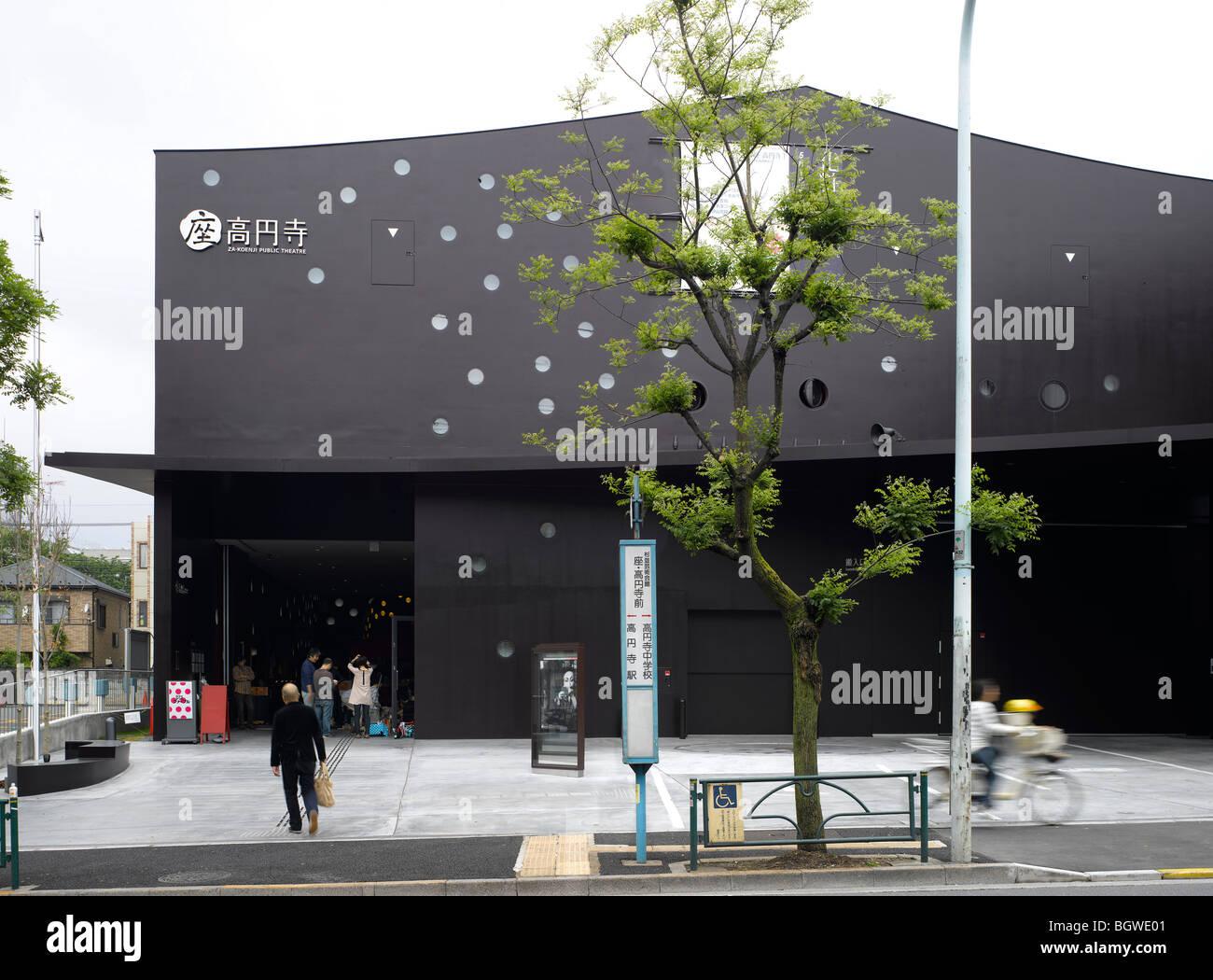 Front Elevation Theatre : Za koenji public theatre tokyo front elevation stock photo