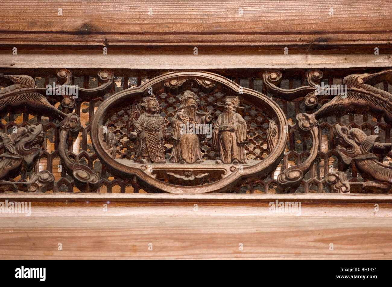 Wood carving above a door of an old wealthy tea merchant\u0027s house in Yancun. Jiangxi province China & Wood carving above a door of an old wealthy tea merchant\u0027s house ...