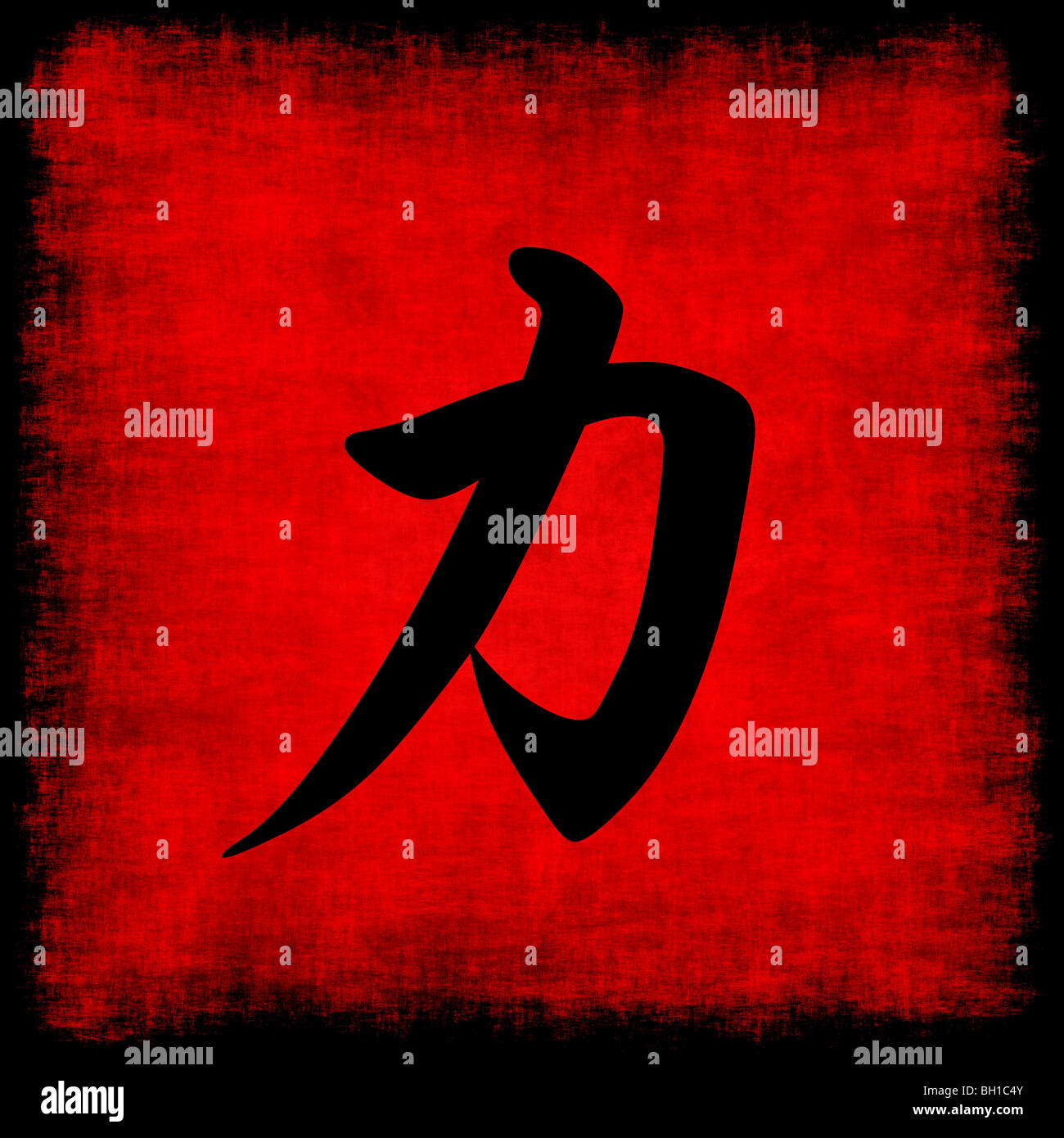 Strength chinese calligraphy symbol grunge background set stock strength chinese calligraphy symbol grunge background set buycottarizona Image collections