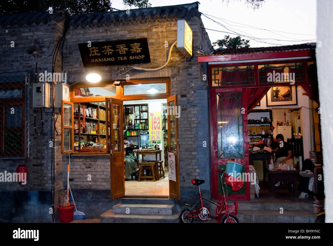 asian tea shop jpg 1200x900