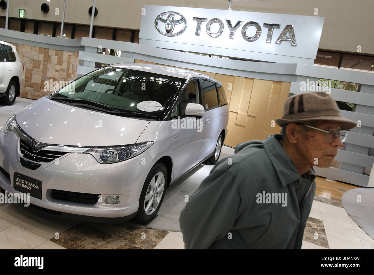 Stock photo toyota vehicles on show at the toyota hall toyota city japan monday january 28th 2008