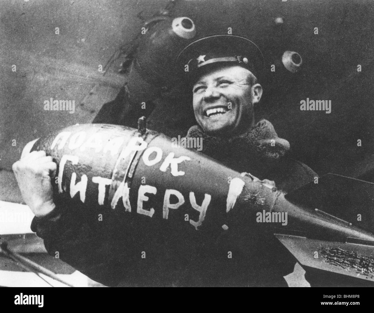 A Present for Hitler', World War II, 1939-1945 Stock Photo ...
