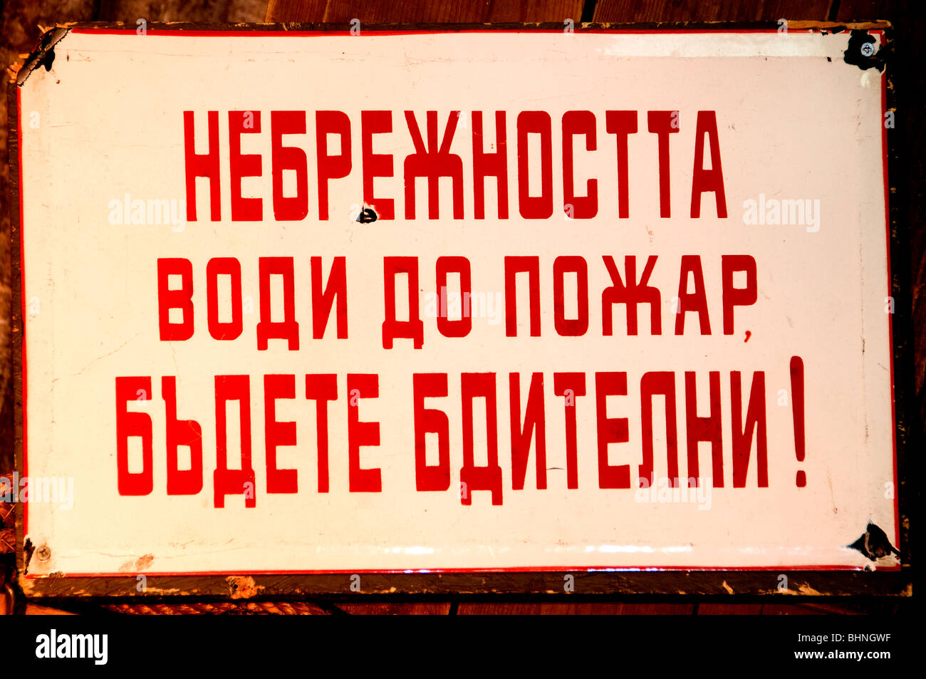 Russia Russian Language