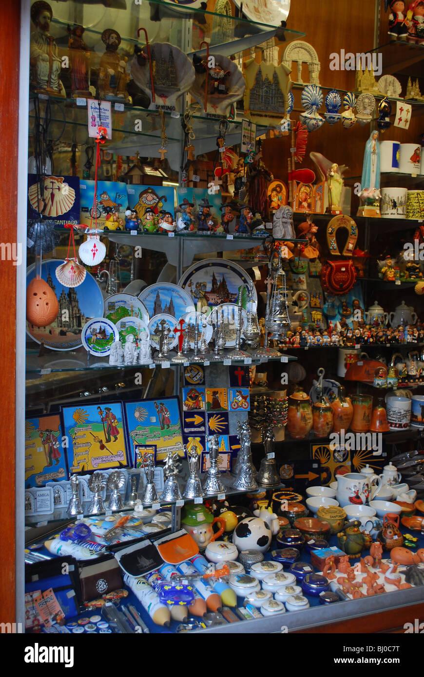 Souvenir shop online