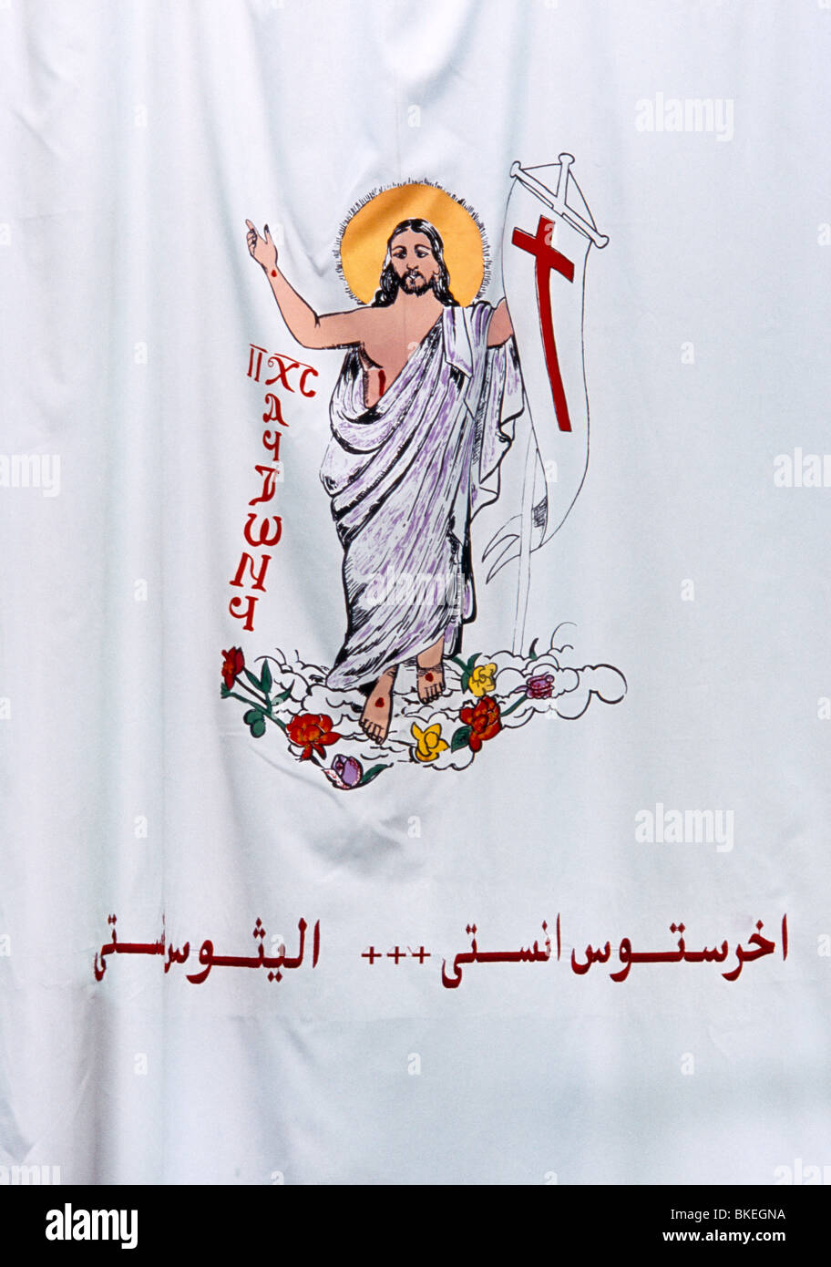 aswan egypt aswan coptic church banner with picture of jesus