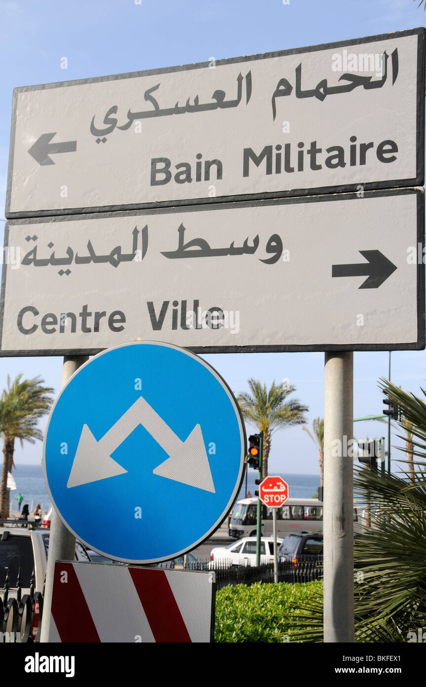 http://c8.alamy.com/comp/BKFEX1/lebanon-road-signs-in-arab-and-french-near-the-seafront-corniche-in-BKFEX1.jpg