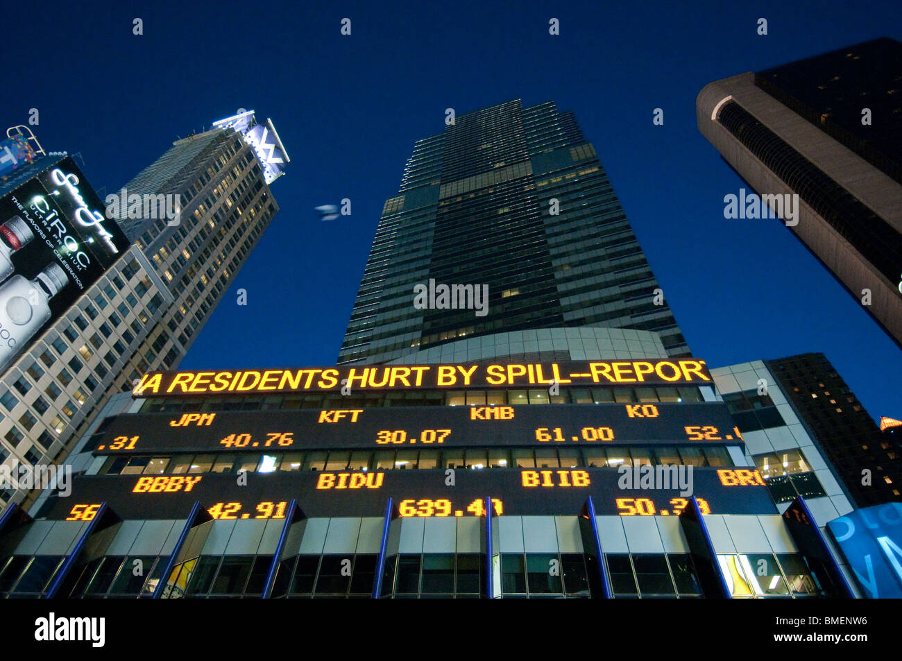 Binary trading times square