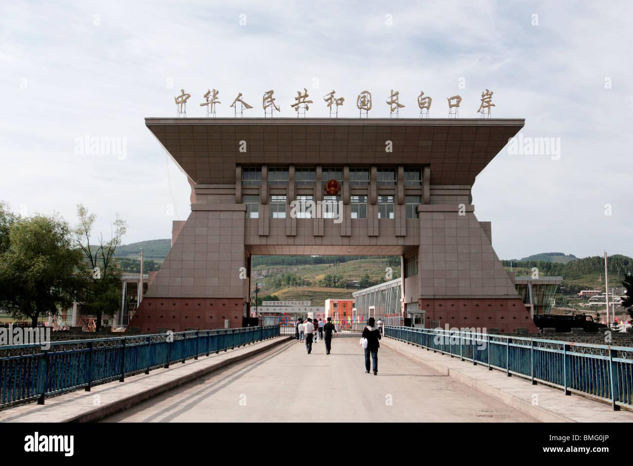 Changbai Korean Autonomous County #