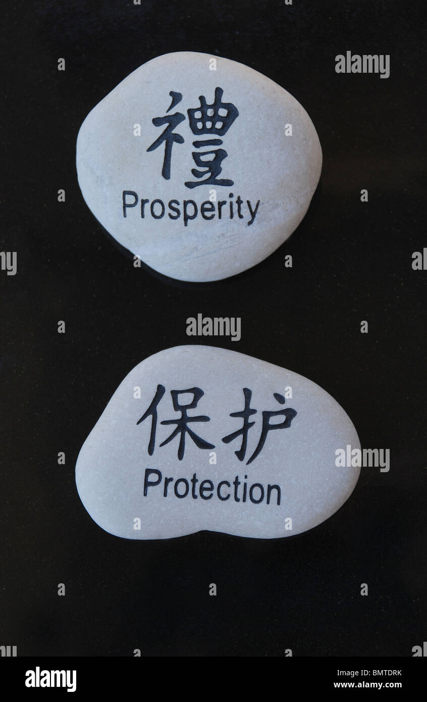 Stones carved with the chinese symbols for prosperity and stones carved with the chinese symbols for prosperity and protection buycottarizona