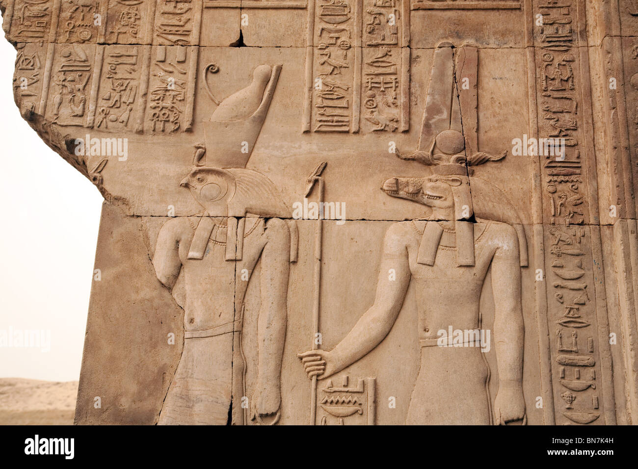 Bas relief alabaster carvings of the gods horus and sobek