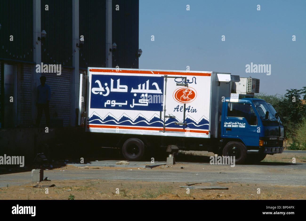Al Ain Poultry Farm