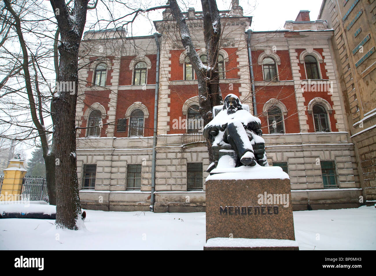 russia st petersburg a monument to mendeleev a russian russia st petersburg a monument to mendeleev a russian academic stock photo