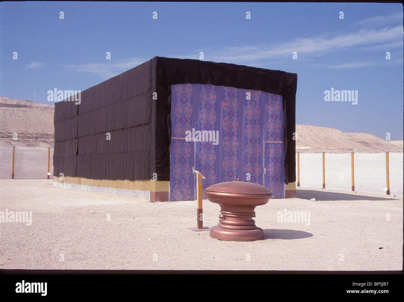 TABERNACLE TENT - THE PLACE OF WORSHIP WHICH THE GOD OF ISRAEL ORDERED MOSES TO BUILD IN SINAI (EXODUS 259) FROM WHERE IT WAS & TABERNACLE TENT - THE PLACE OF WORSHIP WHICH THE GOD OF ISRAEL ...