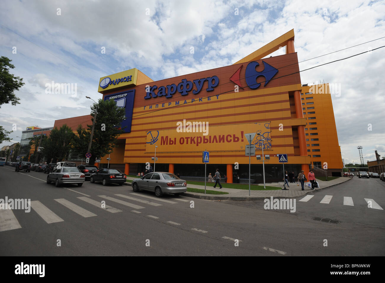 russia stock photos russia stock images alamy first carrefour hypermarket in russia and cis opens its doors in moscow stock image