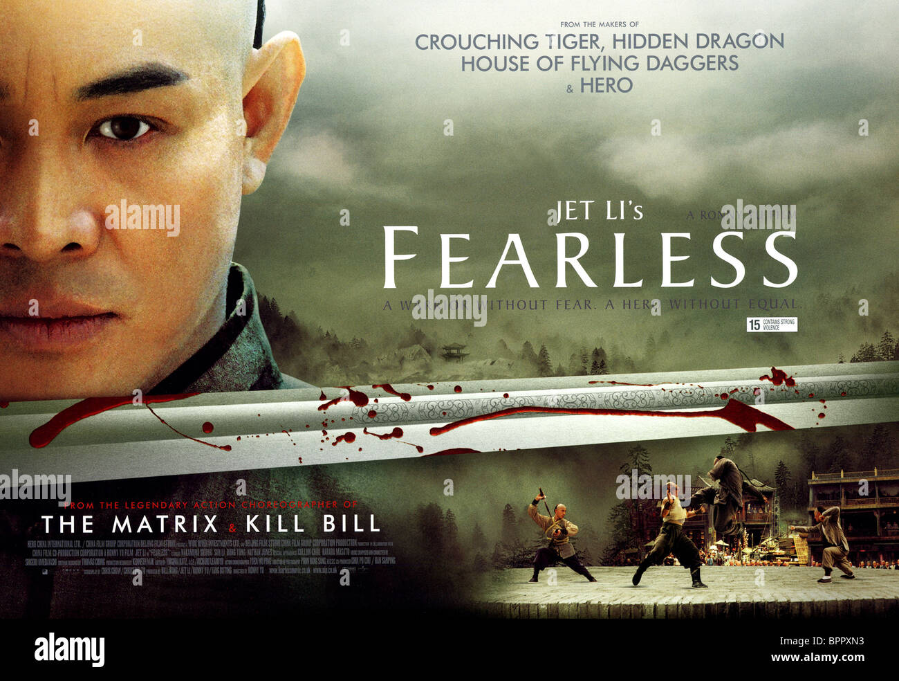 Movie Posters 2006: FILM POSTER FEARLESS: HUO YUAN JIA (2006 Stock Photo