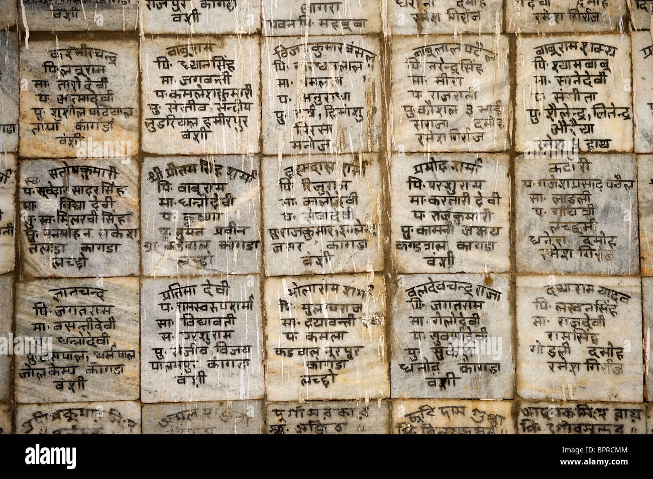 Stone plates with the names of the founders in Radha Temple in ...