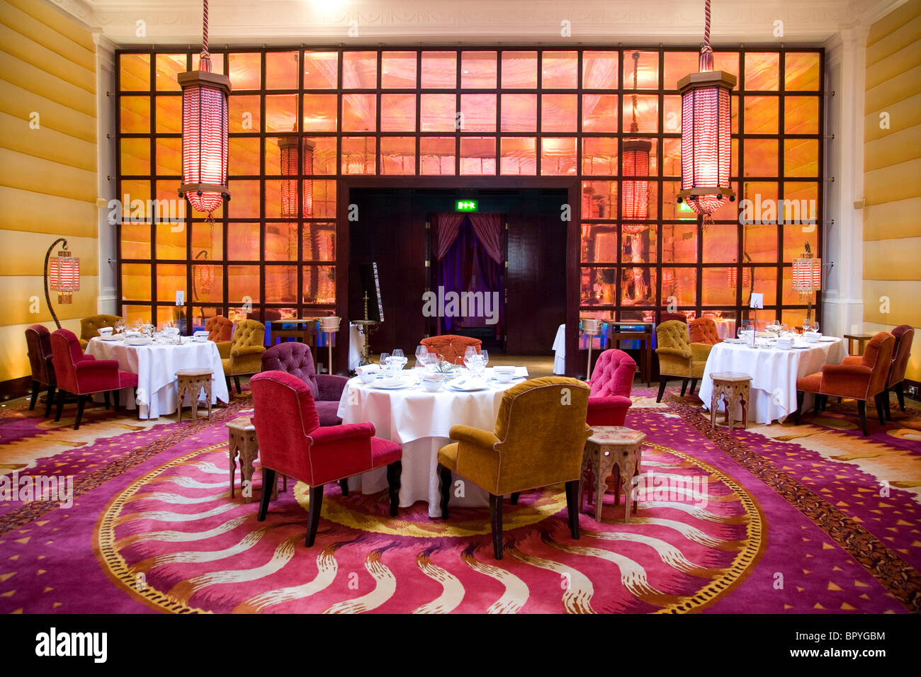 Interior of sketch restaurant in london lecture room