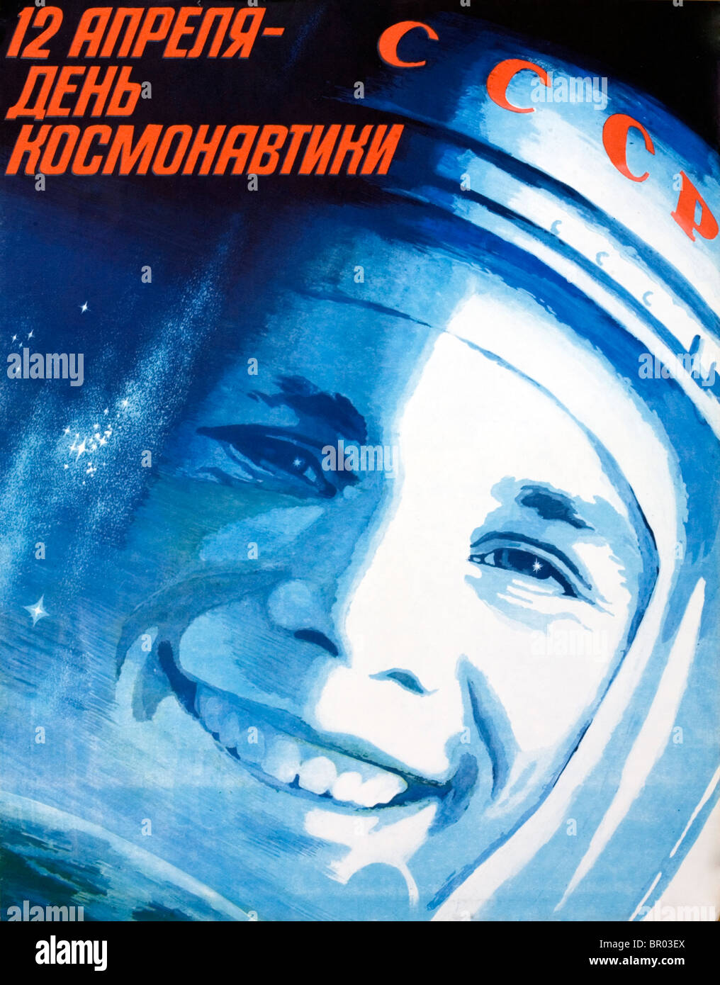 Soviet memorial dedicated to cosmonauts from kaliningrad - Soviet Poster Celebrating The First Manned Space Flight By Yuri Gagarin On 12th April 1961